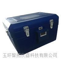 醫藥溫度監控保溫箱