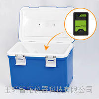 保溫箱溫度記錄儀