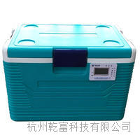 醫藥遠程監控保溫箱