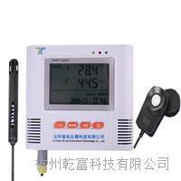 溫濕光三參記錄儀 i500-THG