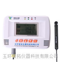 短信溫濕度記錄儀
