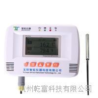 遠程冰箱溫度監控系統 GS200-ET