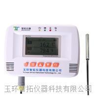 GPRS無線溫度記錄儀 GS200-ET