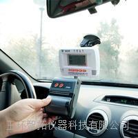 車載溫濕度監控系統 ZTGS-ETH