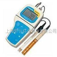 便携式防水多参数测量仪器