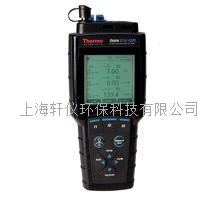 pH溶解氧便携式多参数测量仪