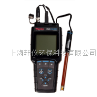 便携式pH/lSE离子浓度测量仪