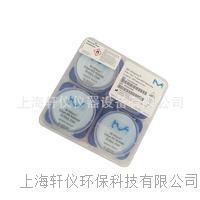 HAWP04700白色SDI仪专用滤膜膜片