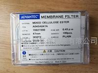 日本东洋ADVANTEC混合纤维素酯微孔滤膜0.45um47mm