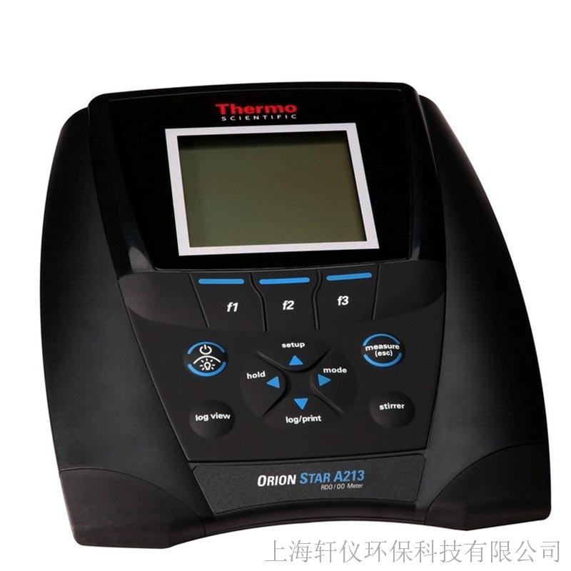 实验室台式pH/DO溶解氧测量仪