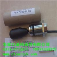 PSS7.022-15K高鐵動車污物箱開關側裝帶延時柔性浮球開關