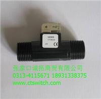 PN173931美國Gems超微型渦輪流量傳感器FT-110