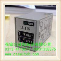 LS-115-2日本SENTEC經濟型直流電源位移傳感器 LS-115-2