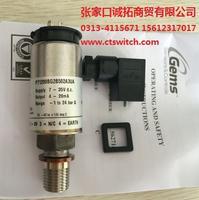 P71200BG2B502A3UA美國Gems制冷機壓力變送器 P71200BG2B502A3UA壓力變送器