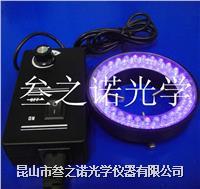 Sen-60紫光顯微鏡LED環形光源 Sen-60紫光