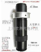 迷你光學鏡ML15系列大變倍比鏡頭 ML-15