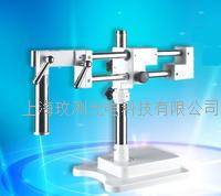 顯微鏡雙臂萬向支架 萬能支架