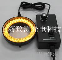 內徑60MM60顆珠顯微鏡黃光LED環形光源燈源 WC-60h