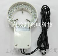 不可調光40顆珠顯微鏡LED光源 WC-60BT