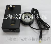 內徑24mm機器設備視覺LED可調光源 WC-24JQ