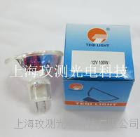 12V100W冷光源燈杯泡 鹵素燈泡 儀器燈泡  12V100W