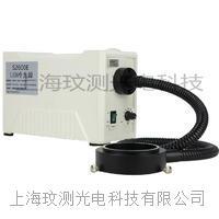 LED55W環形光纖冷光源 LED S2700E