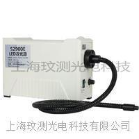 LED20W單支軟管光纖冷光源 LED S2900E