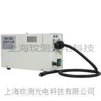 XD301鹵素燈單支軟管光纖冷光源 XD-301