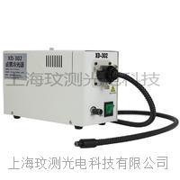 XD302鹵素燈24V150W單支軟管光纖冷光源 XD-302
