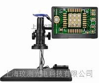 VGA+USB拍照電子工業一體檢測顯微鏡 WC-300ADBC