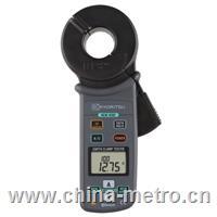 鉗形接地電阻測試儀  KEW 4202