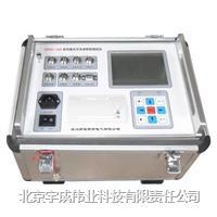 斷路器動作特性測試儀YC-6B