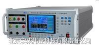 BS2003D三相多功能電能表檢定裝置