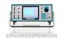 PDC200A高精度直流試驗裝置