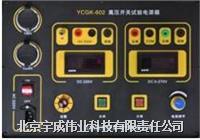 1500V 開關電氣試驗箱