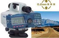 北京宇成科技 電子水準儀