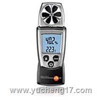 testo 410-1葉輪式風速測量儀