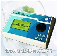 植物油過氧值快速測定儀2000S