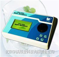 豬油丙二醛快速測定儀3000S