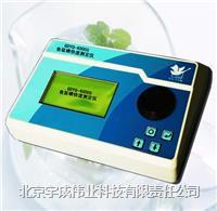 食鹽碘快速測定儀4000S
