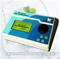 食品二氧化硫快速測定儀801SC2
