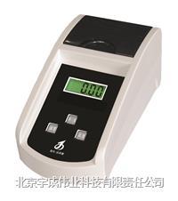 室內空氣TVOC速測儀211S