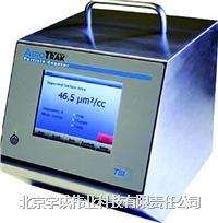 9000納米顆粒氣溶膠監測儀
