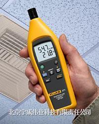 Fluke 971 溫度濕度測量儀