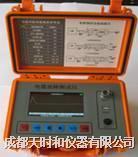 信號電纜故障測試儀 TS5159A