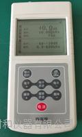 電平振蕩器 TS317B