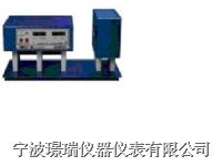 透光率雾度测定仪  WGT-S型