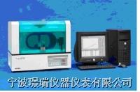 气体渗透仪 VAC-V1