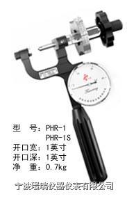 PHR系列便携式洛氏硬度计 PHR-1