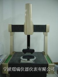 激光扫描测量机 LSS-600